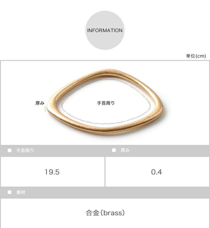 日本CREAM DOT  /  バングル ヴィンテージ メタル レディース ゴールド 金 シルバー 銀 シンプル 上品 ブランド アクセサリー プレゼント 大人 レディース 女性 大人 ジュエリー  /  qc0320  /  日本必買 日本樂天直送(1690) 8