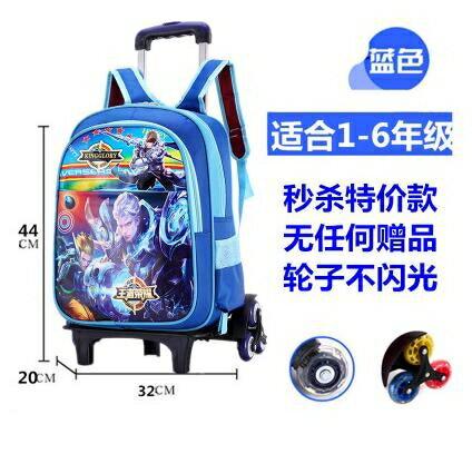 拉桿書包女小學生兒童1-3-6年級男孩六輪防水手推拉式拖箱帶輪子5