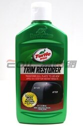 TURTLE WAX TRIM RESTORER 龜牌 塑膠飾條保養還原劑 #50601