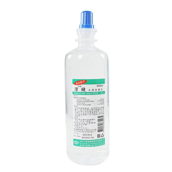【醫康生活家】台裕潔鏡生理食鹽水500ML(清洗隱形眼專用)