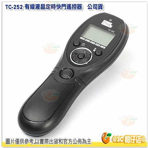 品色 PIXEL TC-252/S2 有線液晶定時快門遙控器 for Sony 公司貨 A58 NEX-3NL A7 A7R A3000 A6000 HX300 RX100II