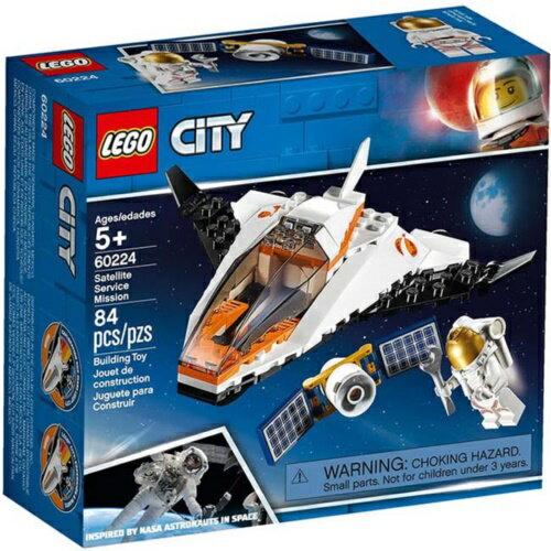 樂高LEGO 60224 City Fire 城市系列 - 衛星維修任務 - 限時優惠好康折扣