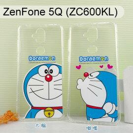 哆啦A夢空壓氣墊軟殼ASUSZenFone5Q(ZC600KL)6吋小叮噹【正版授權】