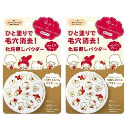 日本 ettusais艾杜紗 x 三麗鷗聯名 遮瑕bb蜜粉餅