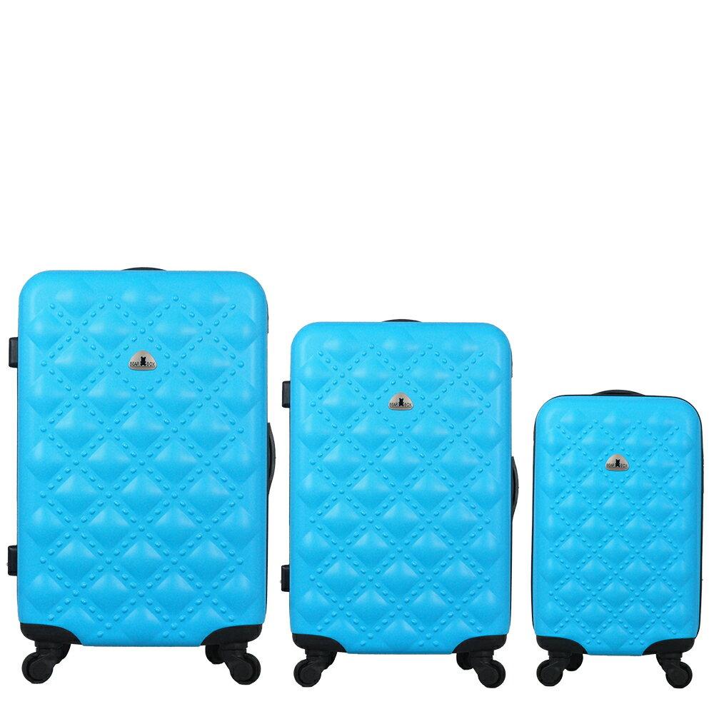 ✈Bear Box 時尚香奈兒系列ABS霧面輕硬殼三件組旅行箱 / 行李箱 2