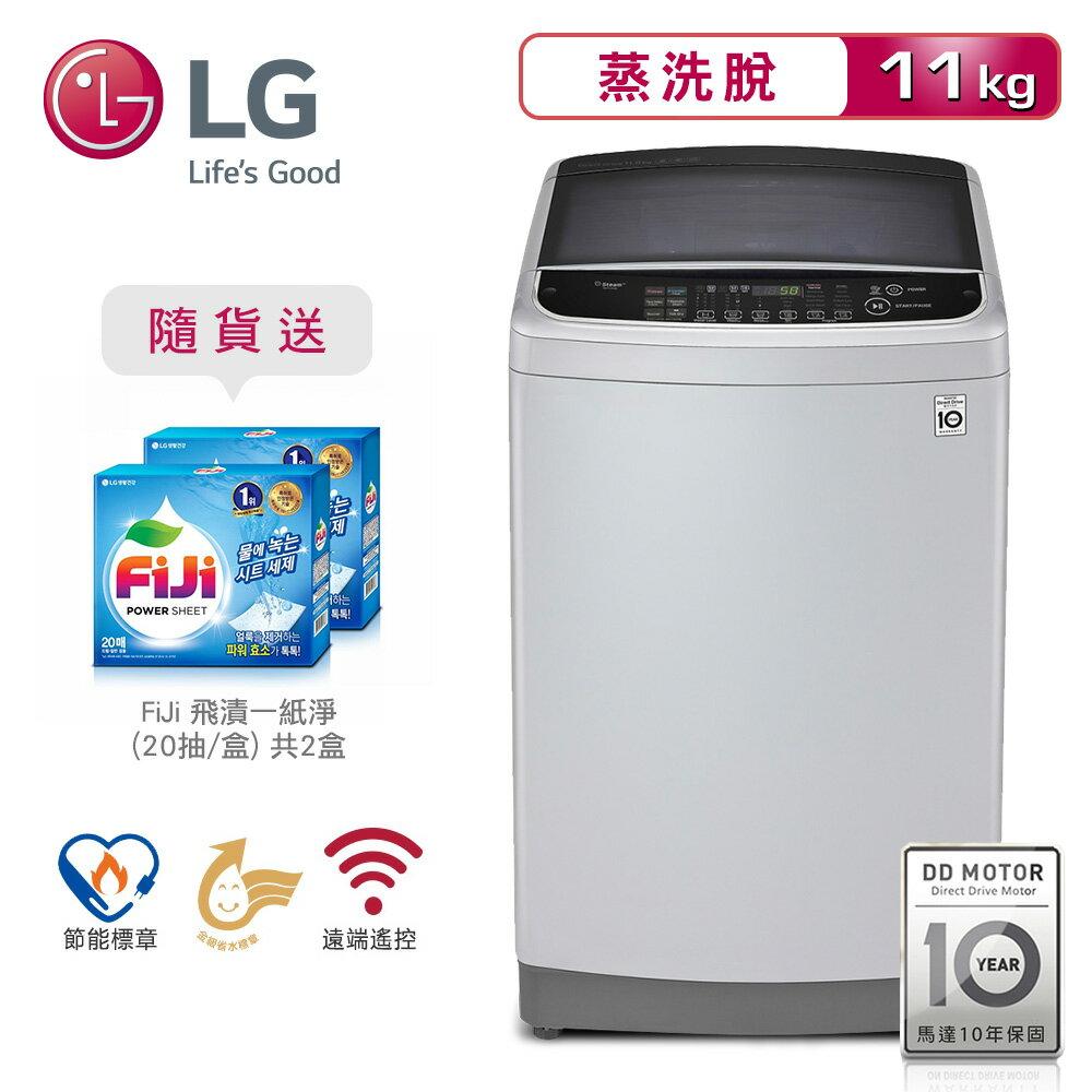 APP領券9折 結帳再折500★LG樂金 F2 第3代DD變頻直立式洗衣機(極窄版)WT-SD119HSG(送基本安裝+舊機回收) 0