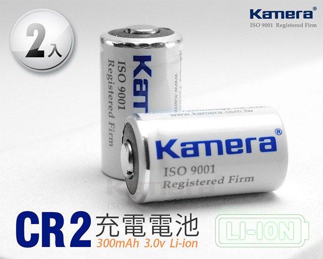 [享樂攝影] kamera佳美能 CR2 可充電電池 鋰電池 (2入) 拍立得 Mini 8 25 50 50s 55 MP70 MP300