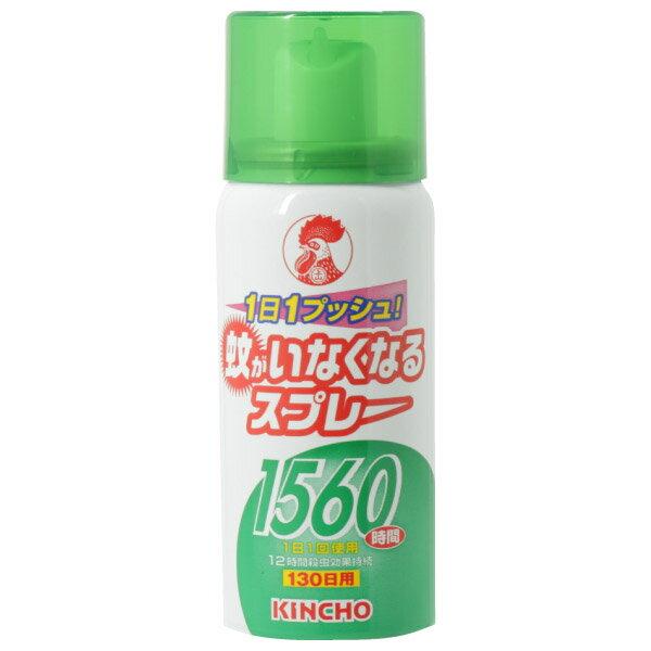 日本金鳥防蚊噴霧 130日用 NITORI宜得利家居 0