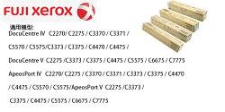【歐菲斯辦公設備】 Fuji Xerox 全錄 原廠碳粉 適用台規機器晶片1套4色 CT210370~CT210373