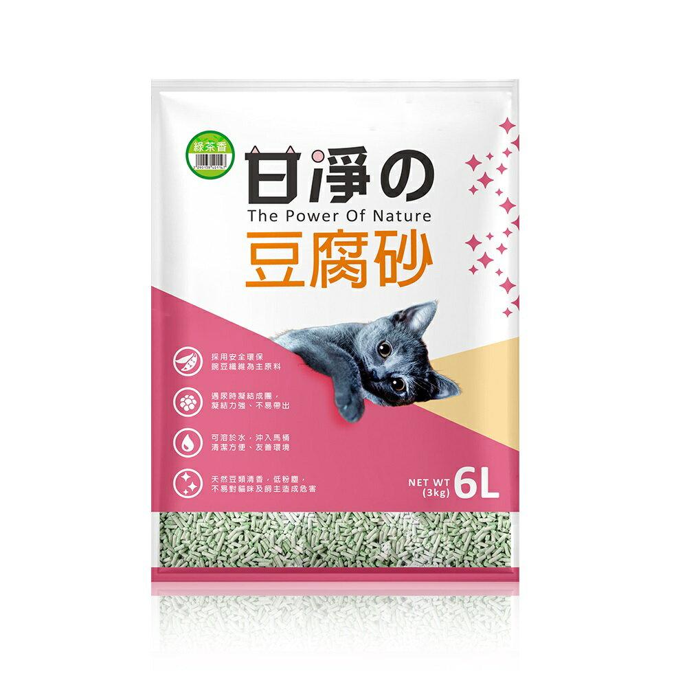 甘淨 豆腐貓砂-綠茶香 6L(3KG)  〔限1包可超取〕G002E62)  好窩生活節 1
