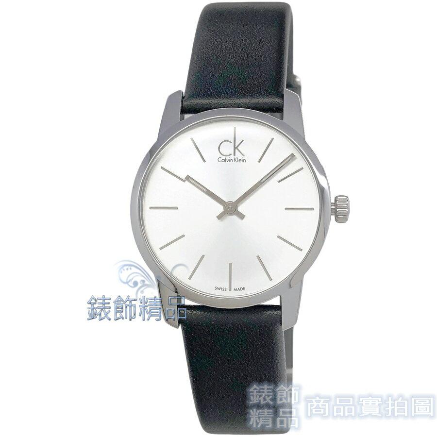 【錶飾精品】CK 手錶 凱文克萊 K2G231C6 Calvin Klein City都會時尚 銀白面黑皮帶 女錶