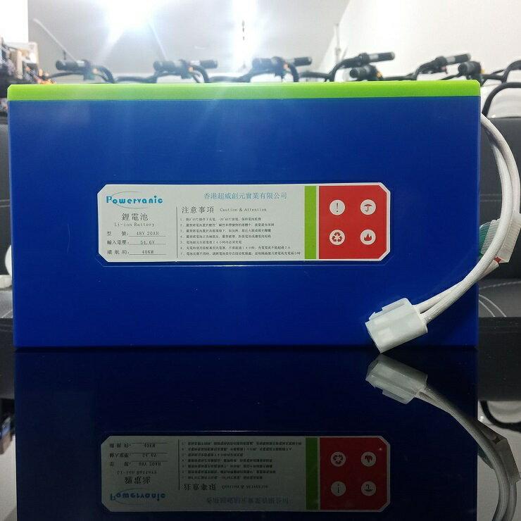 超威鋰電池 48V 15Ah 超威新能鋰電池 電動車鋰電池 電動機車鋰電池 電動自行車 電動腳踏車鋰電池 鉛酸電池改鋰電池,