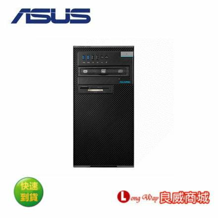ASUS 華碩 D640MA-I79700001R 商用級管理及安全性機種桌上型電腦 (i7-9700/B360/8G/1TB/WIN10 PRO) ~好禮送~