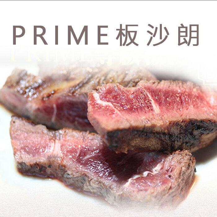 ~買一送一~~陸霸王~~PRIME板沙朗PRIME板沙朗~ 500g±5%裝 5~7片