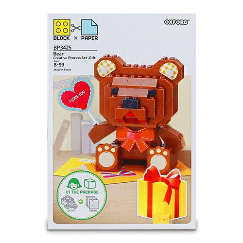 創意主題積木-禮物小熊 / BLOCK & PAPER BEAR / Oxford/ DIY/ 伯寶行