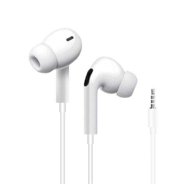 國際領導品牌 藝鬥士 Earldom線控3.5mm耳機 ET-E31 現貨 當天出貨 有線耳機【刀鋒】