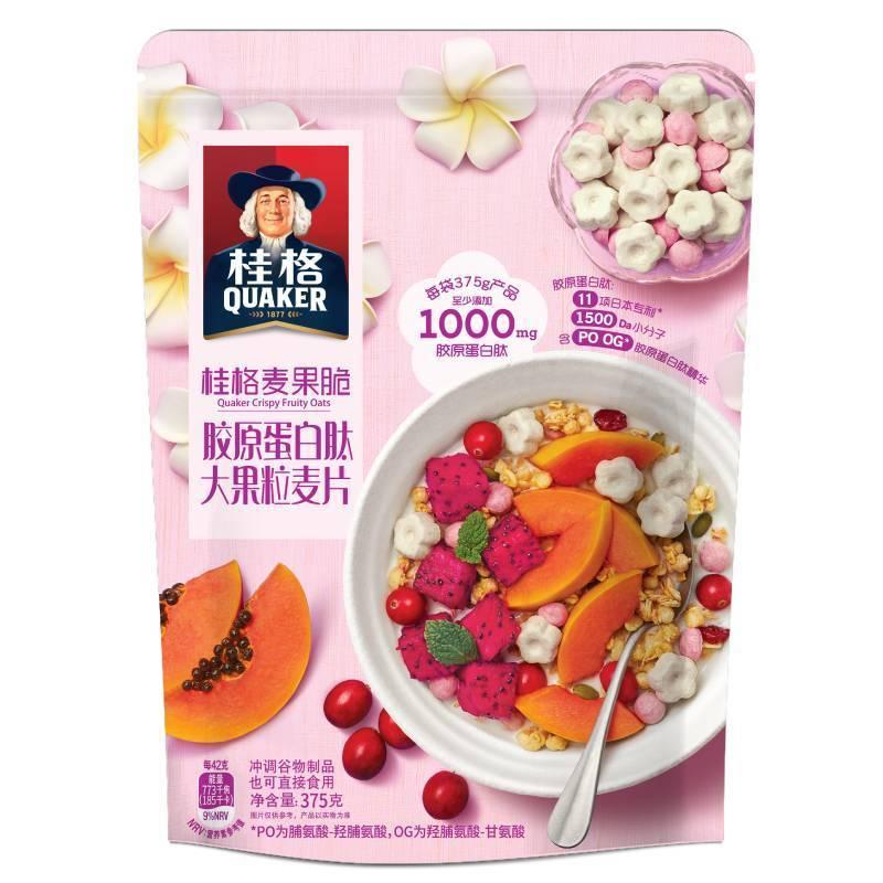 楊紫代言 桂格 即食水果麥片 膠原蛋白大果粒 穀物麥脆果  營養早餐 即食麥片 桂格麥片 穀物 代餐 桂格 零食