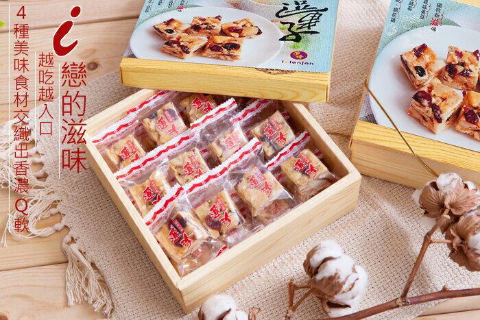 【逗果子禮盒】原價399 上市優惠每盒20入 網路價260元 2