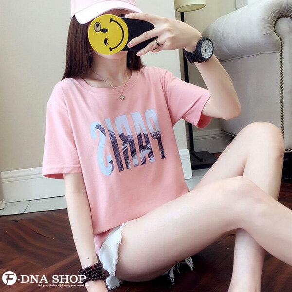 F-DNA★PARIS鐵塔印圖圓領短袖上衣T恤(3色-M-2XL)【ET12699】 1