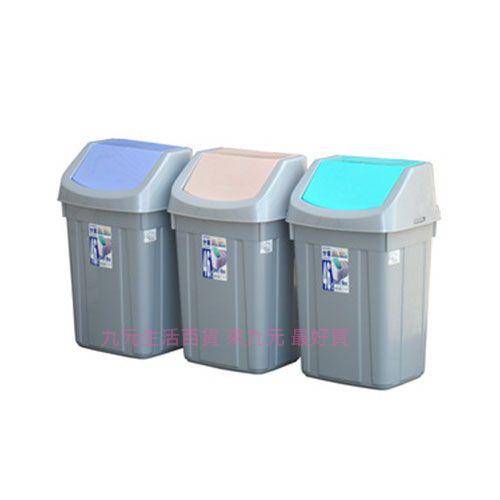【九元生活百貨】聯府 C046 美式附蓋垃圾桶-46L