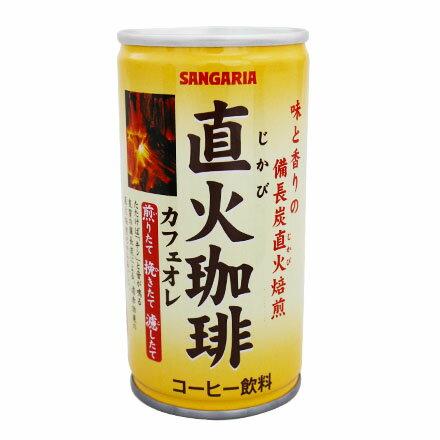 敵富朗超巿:【敵富朗超巿】Sangaria直火咖啡-咖啡歐蕾185g有效日期:2018.07.01
