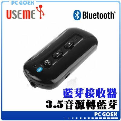 ☆pcgoex軒揚☆便攜式立體聲藍牙適配器藍芽接收器