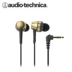 鐵三角 ATH-CKR50 耳道式耳機 金【三井3C】