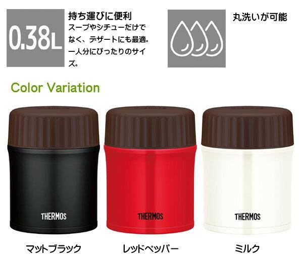 【預購】 日本進口 Thermos 380ml 3色 悶燒罐 保溫罐 不鏽鋼真空保溫杯 真空燜燒杯 保溫瓶 JBI-383 【星野生活王】