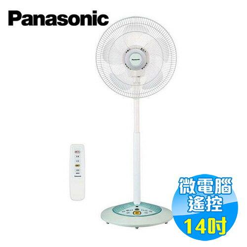 國際 Panasonic 14吋 電風扇 F-H14ANR立扇