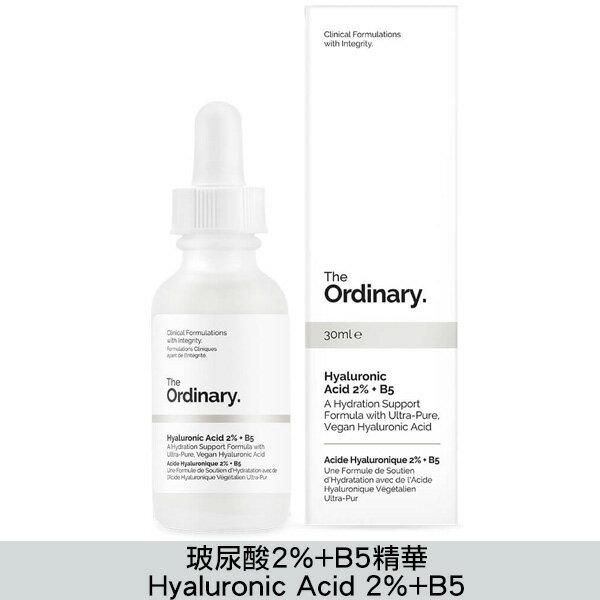 THE ORDINARY 玻尿酸2%+B5精華30ml Hyaluronic Acid 2%+B5