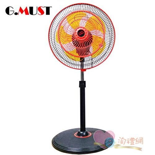 淘禮網  GM-1636 台灣通用 16吋360度立體擺頭工業立扇