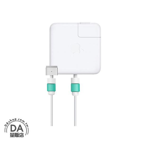 《DA量販店》Apple MACBOOK I線套 MAC 充電線 保護套 藍色(W98-0013)