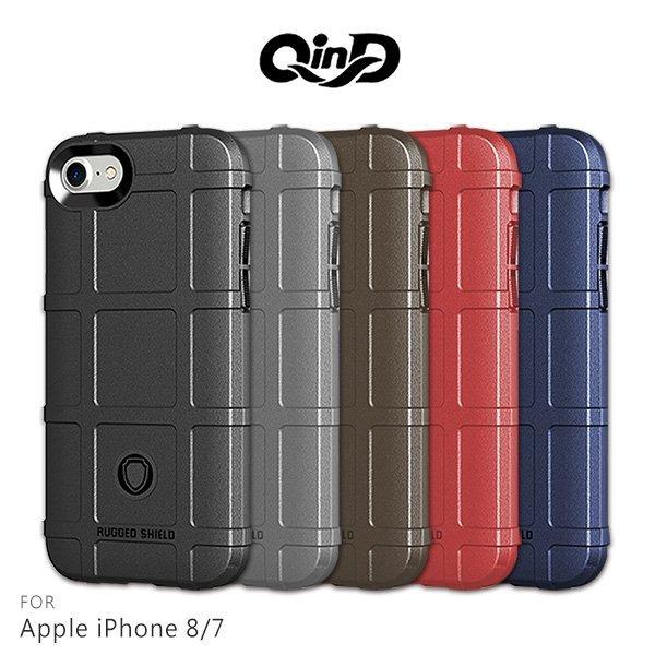 【東洋商行】QinD Apple iPhone 8/7 戰術護盾保護套 邊緣全包 減震抗摔