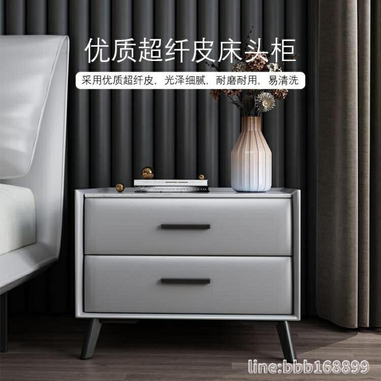 【快速出貨】床头櫃簡約現代皮床頭櫃北歐迷你小型臥室意式極簡輕奢免安裝巖板床邊櫃創時代3C 交換禮物 送禮
