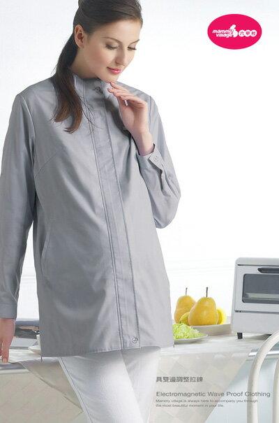六甲村 - 健康防護立領長袖外套 (時尚灰) 1
