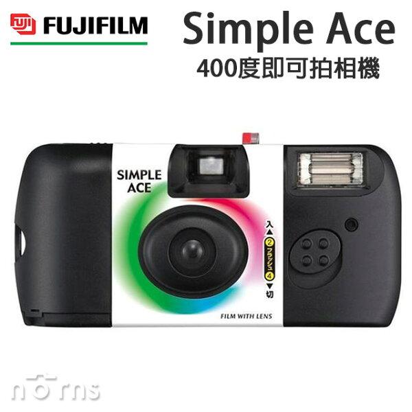 NORNS【富士SimpleAce400度即可拍相機】39張數日本Fujifilm傻瓜相機底片相機