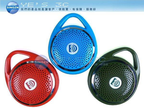「YEs 3C」多樂 DOLO 探索者 Explorers 戶外運動型藍牙喇叭/藍芽喇叭/音響 TO-UTB003