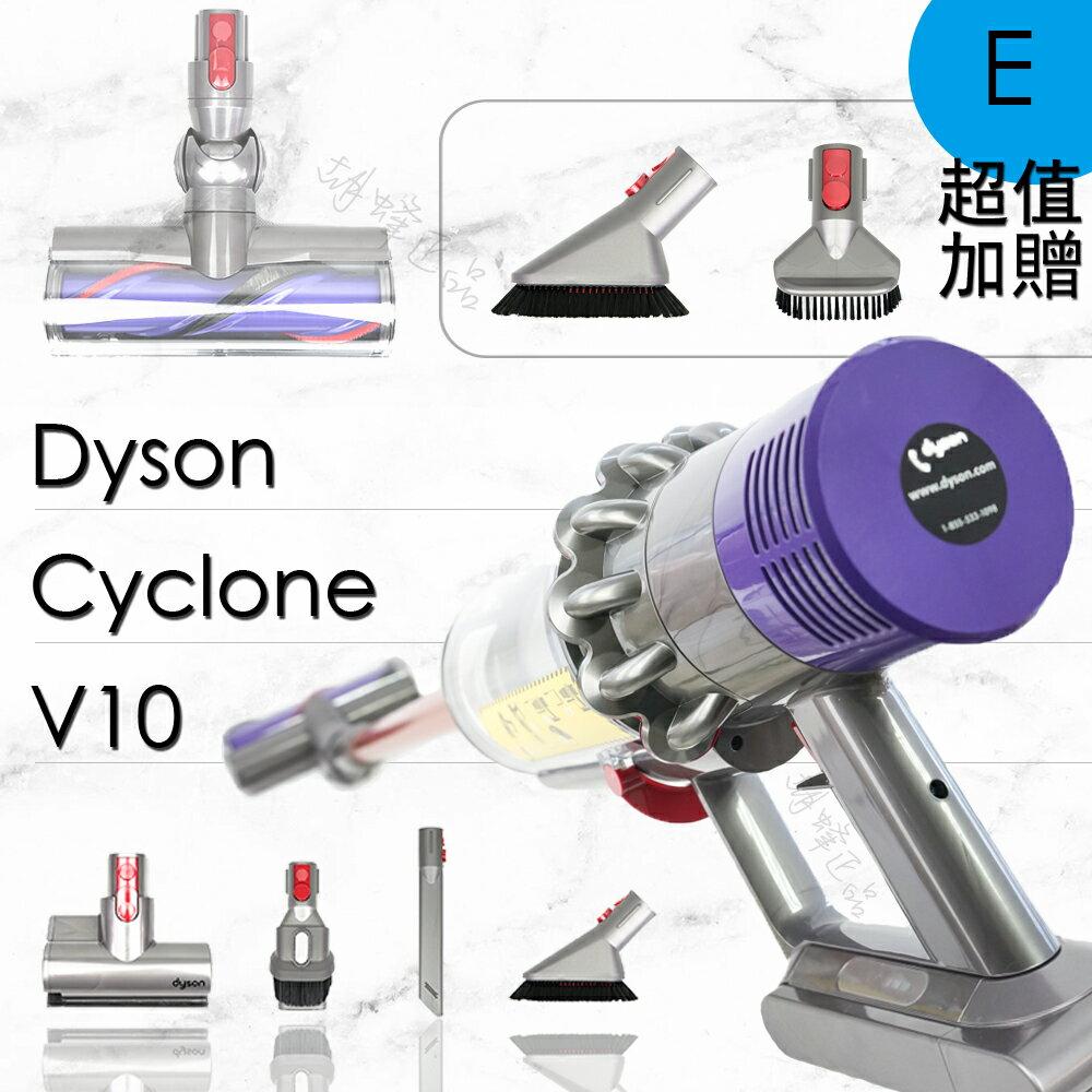現貨 Dyson Cyclone SV12 V10 animal PLUS 5+2吸頭組 無線 手持 吸塵器