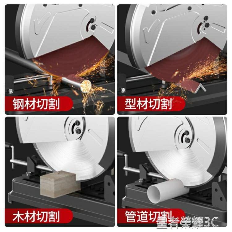 切割機 台式大功率工業級多功能金屬切割機不銹鋼材型材木材重型220V