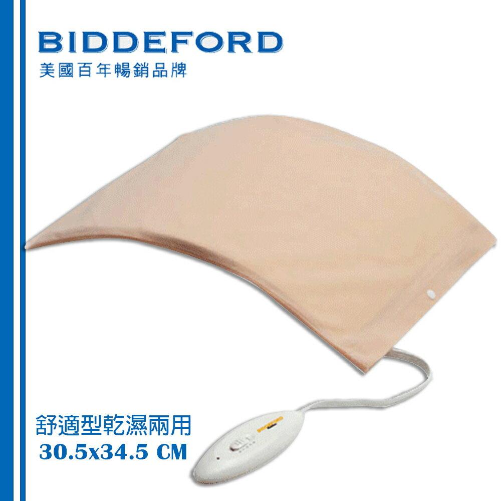 <br/><br/>  【美國BIDDEFORD】舒適型乾溼兩用熱敷墊FH90<br/><br/>