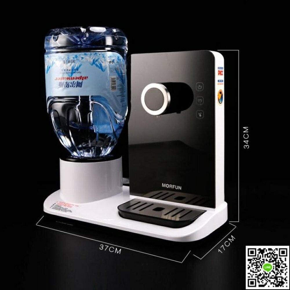 飲水機 3秒速熱式飲水機家用小型迷你桌面台式即熱式燒水快沖奶  mks阿薩布魯