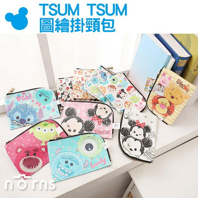 NORNS【TSUM TSUM圖繪掛頸包】附背帶 迪士尼正版 皮質 零錢包 手機袋 手機包 手機套掛脖