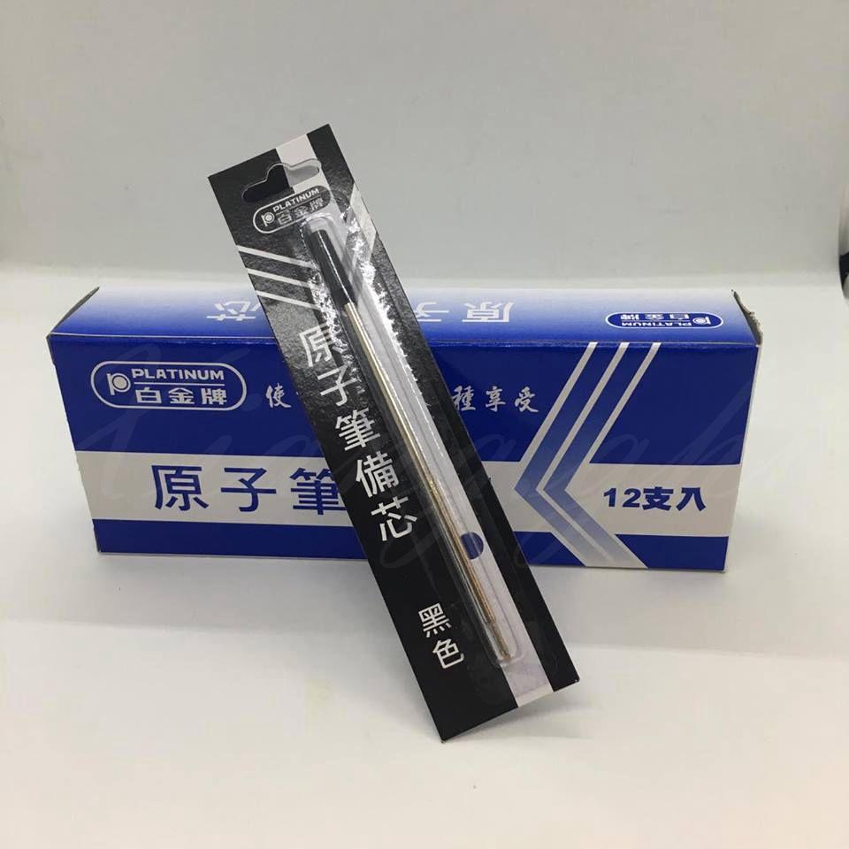白金牌Paltinum-筆芯-CROSS型原子筆備芯(藍/黑)(單支)