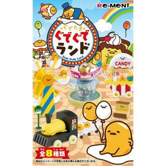 日本代購預購 滿600元免運 拉拉熊懶懶熊 蜂蜜餐點 食玩盒玩 公仔模型 8入組 719-349