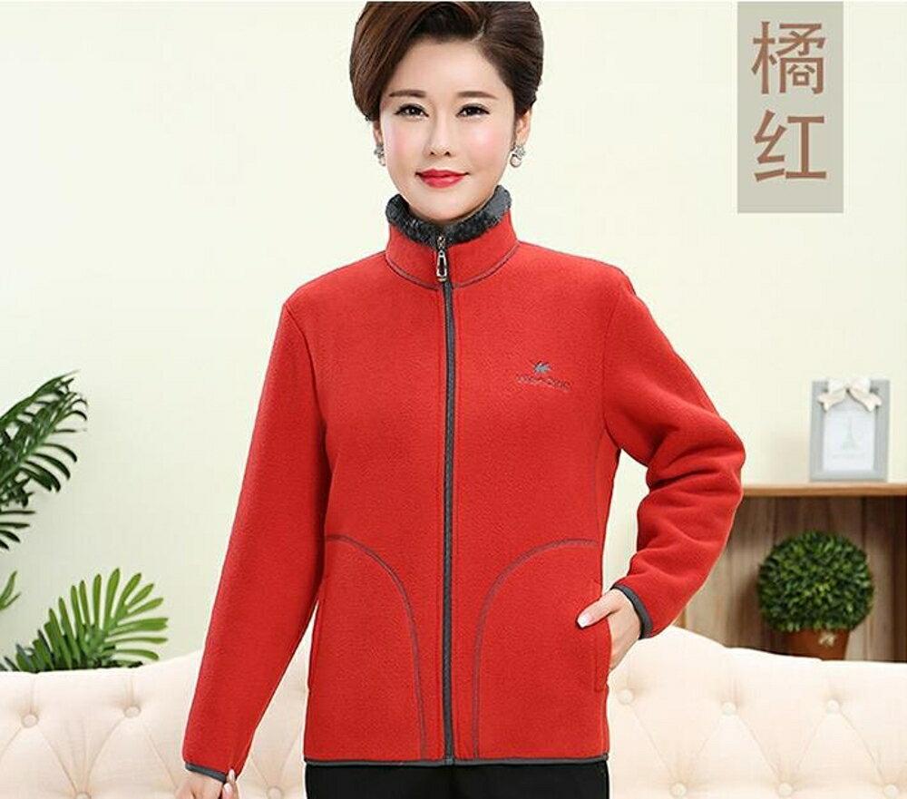 媽媽衛衣       媽媽裝搖粒絨加厚大碼開衫外套中年女衛衣加絨寬鬆上衣  瑪麗蘇