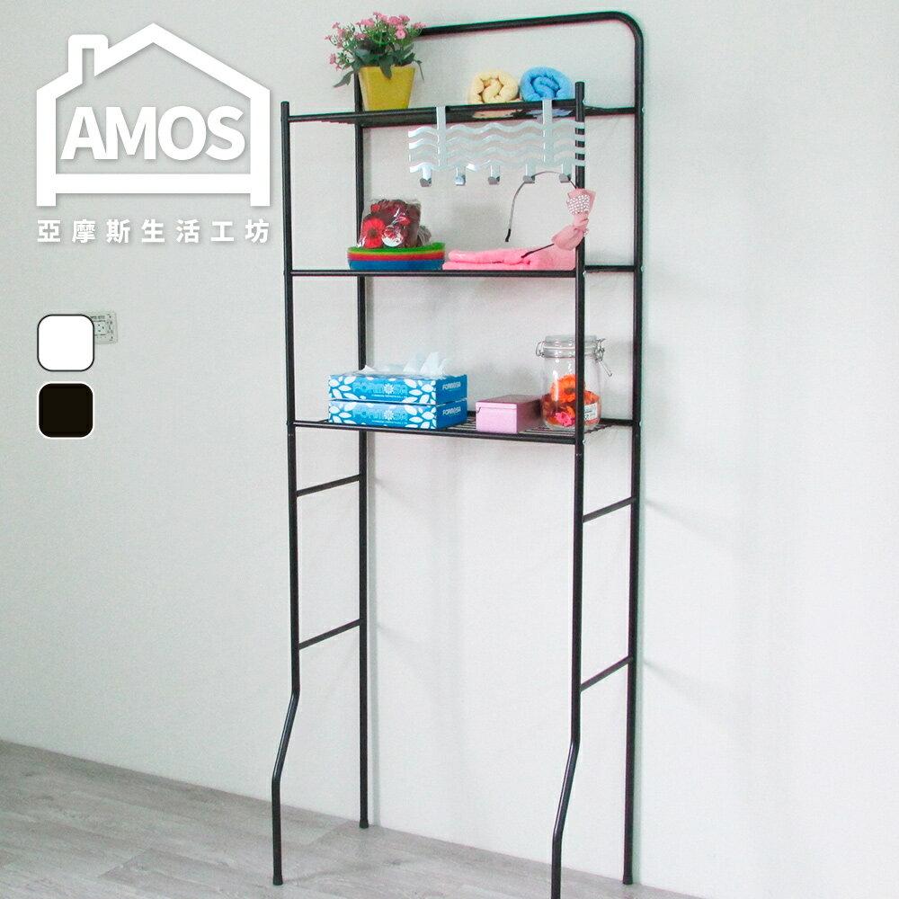 層架 隙縫架 書架【TAW003】日式多功能三層馬桶置物架 Amos 0
