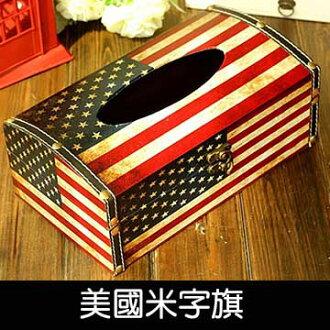 WallFree窩自在★美式鄉村風格紙巾盒-美國米字旗