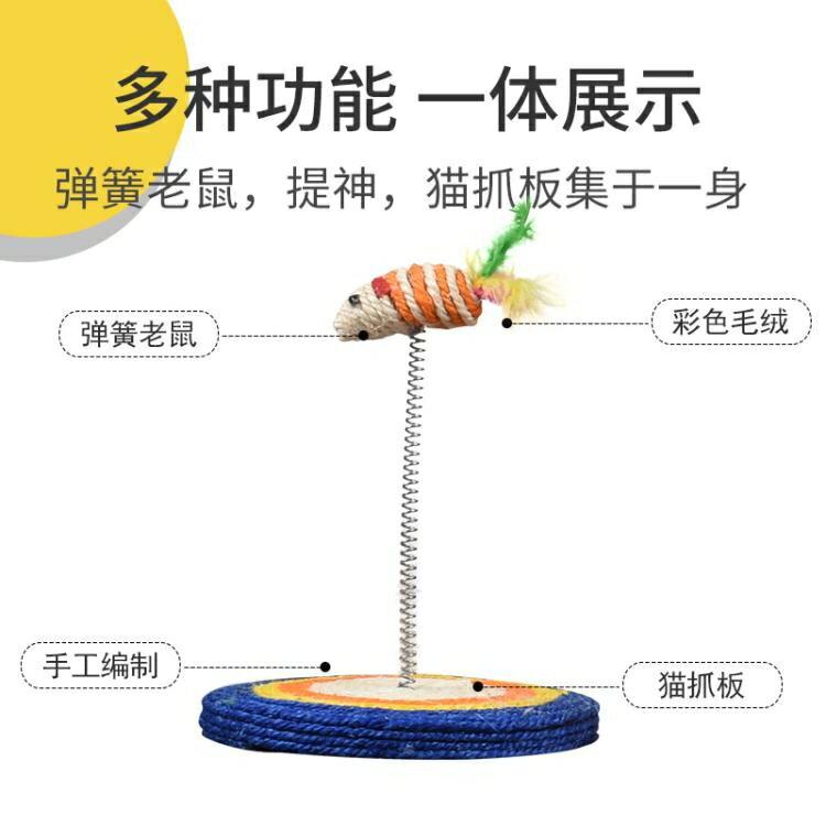 新店五折 貓自嗨劍麻貓抓板立式不掉屑磨爪器劍麻繩神器貓咪用品窩養貓玩具