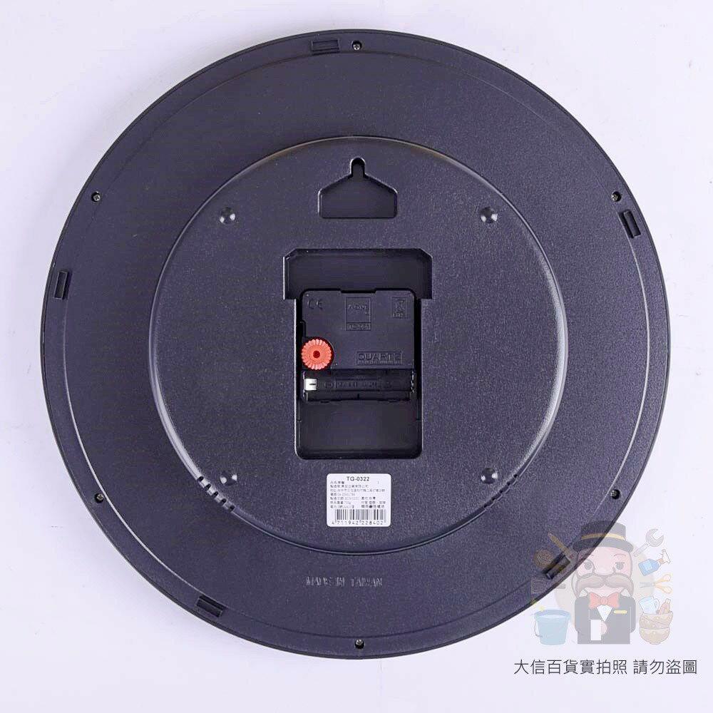 《大信百貨》TG-0322 超靜音木紋時鐘 螢光掛鐘 掛鐘 靜音時鐘 簡約時鐘 牆上掛鐘 質感時鐘 居家裝飾 壁鐘
