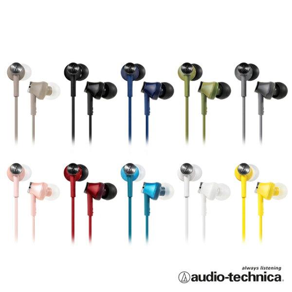 【鐵三角】ATH-CK350M耳塞式耳機(附捲線器)米黑藍綠灰粉紅紅藍綠白黃